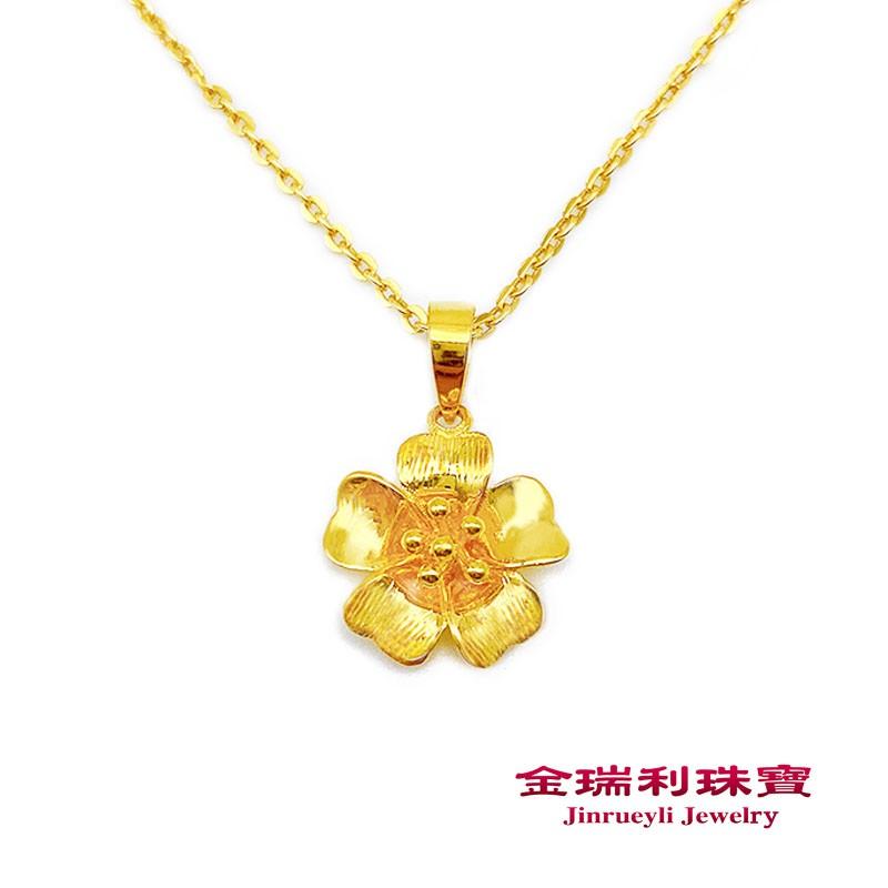 金瑞利珠寶9999純金 幸福花開0.39錢3D硬金黃金金墜 含純銀鍍金項鍊