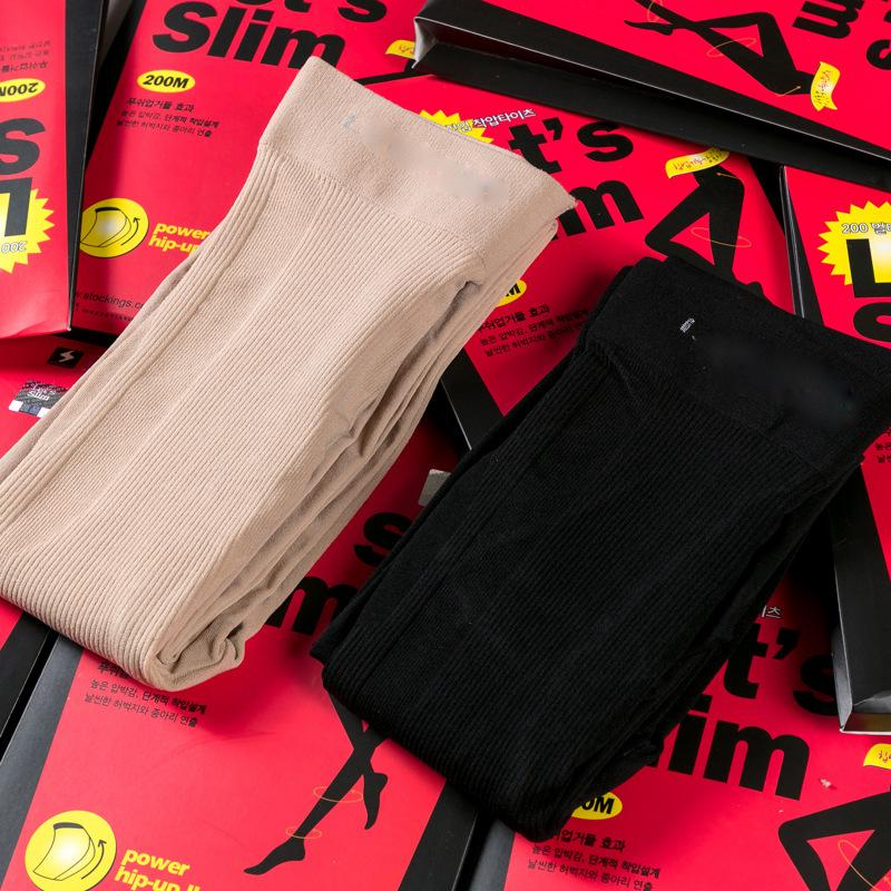 Let`s Slim瘦腿襪200d黑色壓力顯瘦提臀瘦腿防勾連褲襪打底褲批發【A】