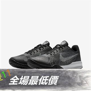 【雙11特價】NIKE KB MENTALITY II EP 黑灰 反光 低筒 籃球鞋 818953-001