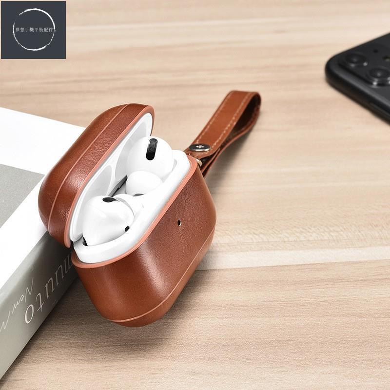 ❤台灣現貨免運❤ICARER艾克 適用于蘋果耳機3代保護殼真皮掛繩 AirPods Pro保護套