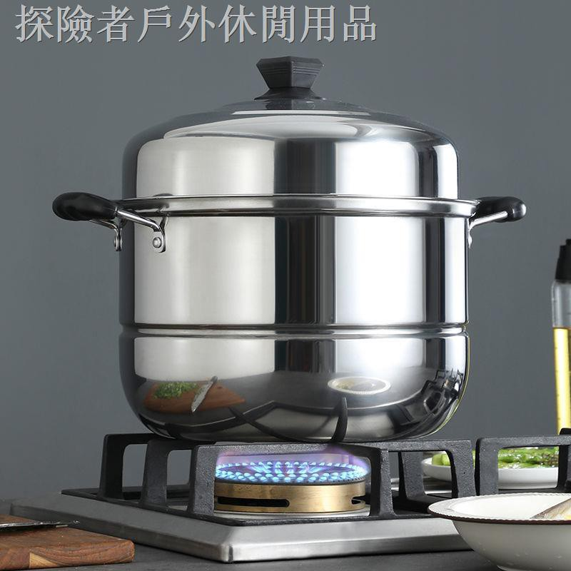 現貨速發▥加厚二層不銹鋼蒸鍋家用大號湯鍋2雙層蒸饃蒸魚鍋具電磁爐28-40cm
