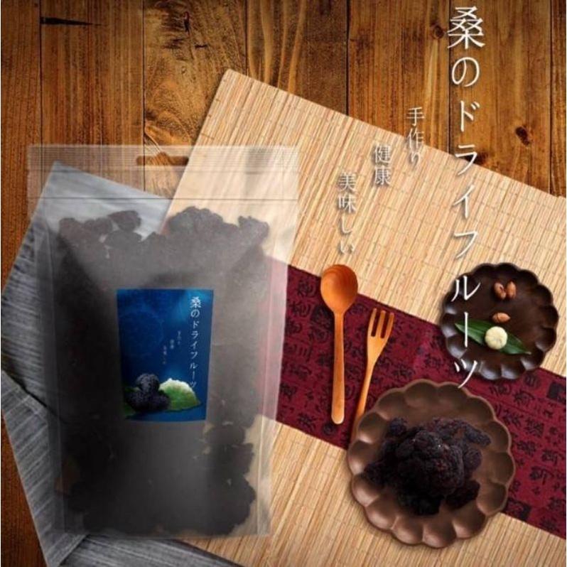 全新現貨台灣製造 天然桑椹果乾200g