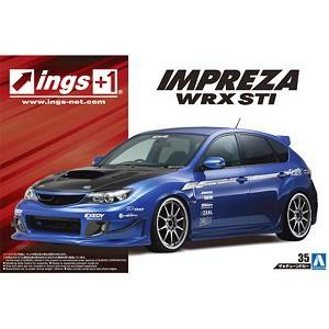 現貨 AOSHIMA 青島社 1/24 Ings GRB Impreza WRX STI `07 05423