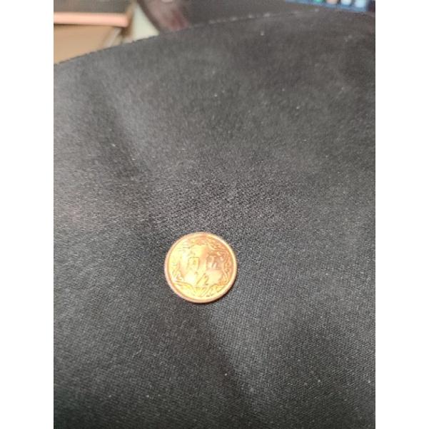 民國70年 五角硬幣