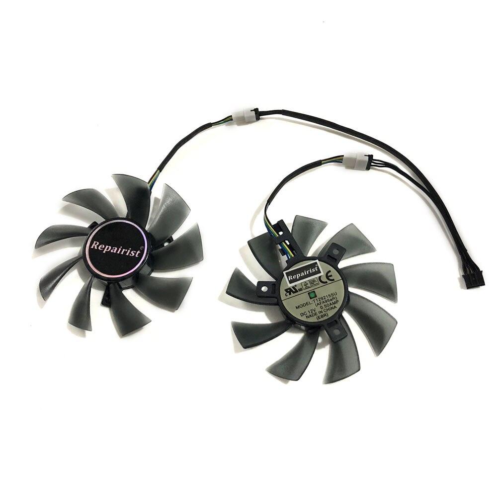 適用於技嘉 RX 480 GTX 1060 / 1050 WINDFORCE GTX 1050Ti G1 遊戲 VGA