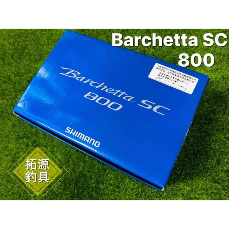 (拓源釣具)SHIMANO Barchetta SC 800 1000。2000。3000電子計米捲線器