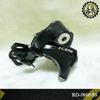 【小萬】全新出清 拆車品 Shimano 105 RD-5800-SS 短腿 後變速器 11速 5800 6800 臺中市
