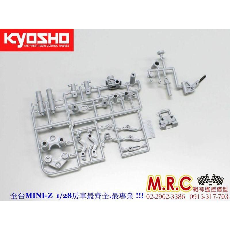 MRC戰神遙控 KYOSHO 1/8 NSR500 轉向/龍頭/前叉零件Steering Head Set(GP102)