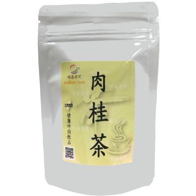 肉桂茶10包(一包1gx15入)台灣原生種有機土肉桂葉100%純肉桂粉 可直接沖泡飲用