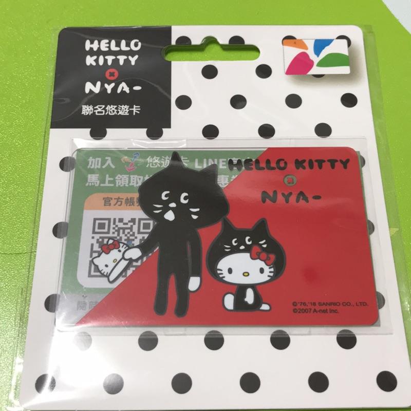 🌟現貨🌟Hello kitty *NYA聯名悠遊卡-好麻吉.Hello kitty 悠遊卡.透明悠遊卡