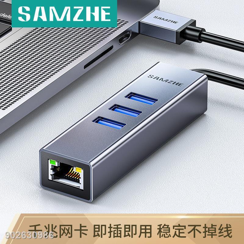 台灣 現貨 cat6網路線 cat6a網路線 山澤Type-c/USB3.0千兆有線網卡轉RJ45網線接口轉換器分線器