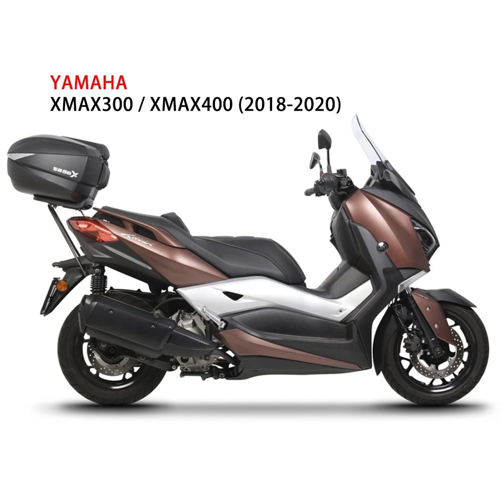 西班牙 SHAD專用後架 YAMAHA XMAX300 XMAX400 可加購置物箱 總代理 摩斯達有限公司