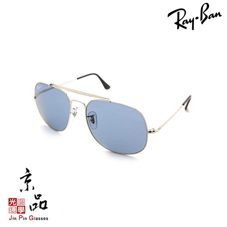 【RAYBAN】RB3561 003/52 57mm 銀框 偏光灰藍片 雷朋太陽眼鏡 公司貨 JPG 京品眼鏡