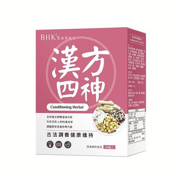 BHK's-漢方四神素食膠囊(60粒/盒)
