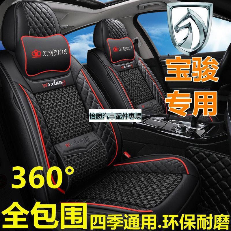 📣現貨速發📣怡勝汽車座椅套Toyota(豐田)Altis/ AltisX/ Camry/ Innova/ PRIUS