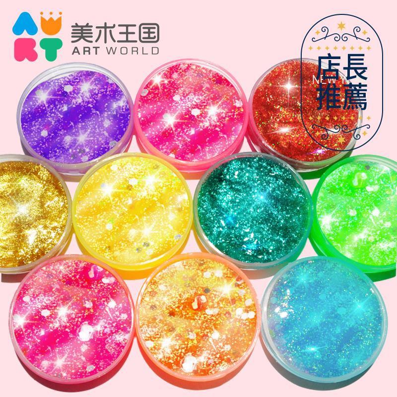 儿童彩色水晶泥起泡胶手工材料安全无毒透明果冻鼻涕橡皮彩泥玩具。[品牌]