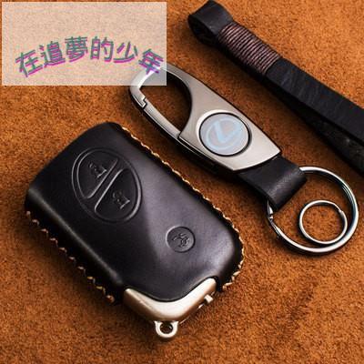 【熱賣】LEXUS 淩誌 感應鑰匙皮套 NX200 RX350 CT200h IS250 LS430【在追夢的少年】