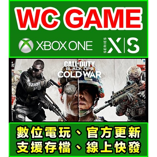 【WC電玩】XBOX ONE Series X 中文 決勝時刻 黑色行動 冷戰 COD 17 下載版 無光碟非序號