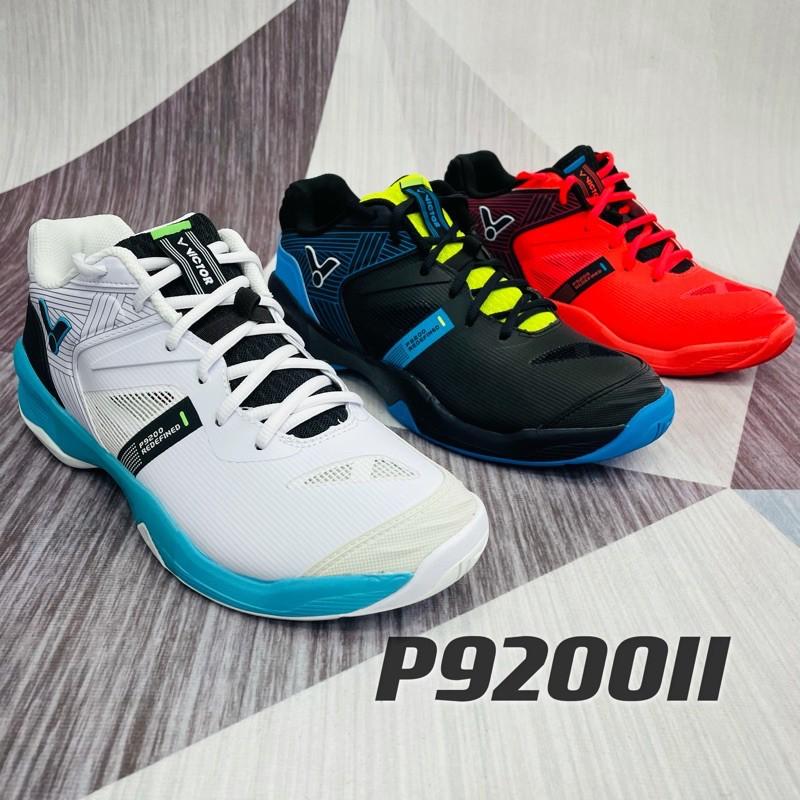 *羽毛球|雜貨鋪*  【VICTOR】P9200II  小戴御用戰靴 戴資穎 小戴鞋 P9200