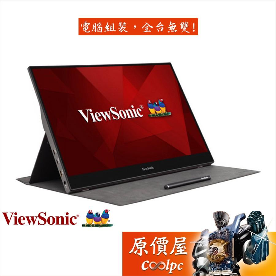 ViewSonic優派 TD1655 15.6吋/800:1/30ms/IPS/保固三年/外接式螢幕/原價屋
