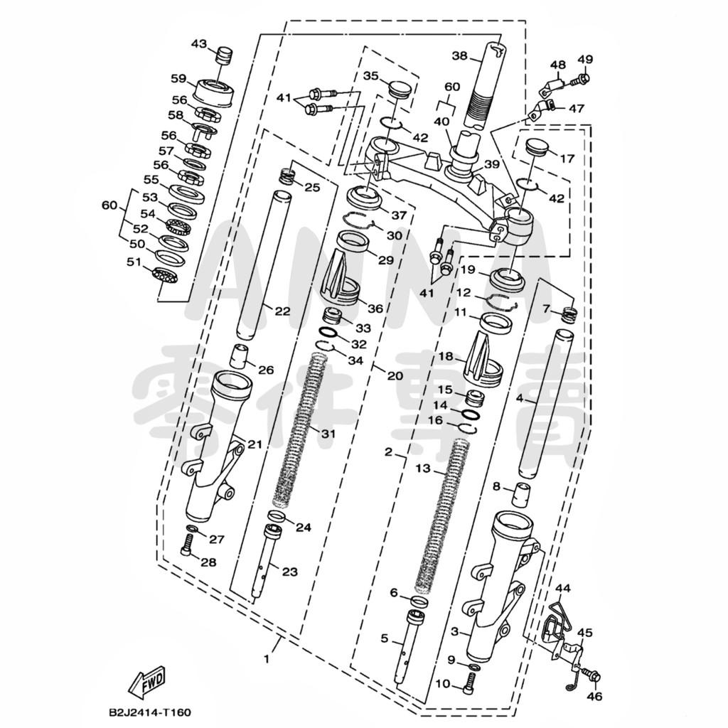 勁戰四代 勁戰五代 前叉類 Yamaha 原廠零件