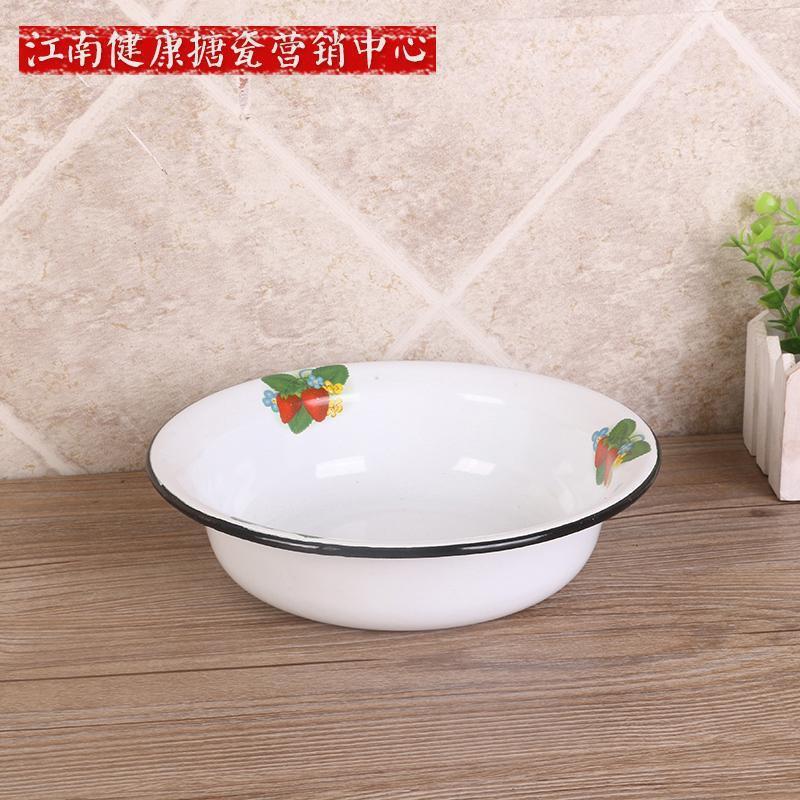 特厚搪瓷碗懷舊老式加深家用搪瓷碗大號湯碗泡面碗沙拉碗搪瓷杯暖暖小材鋪