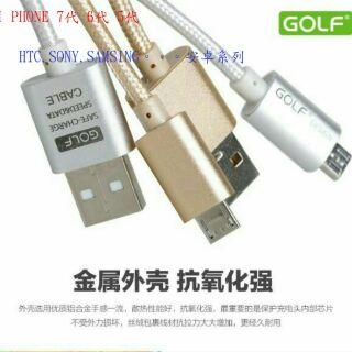 GOLF 2.1A 1米 高速充電傳輸線  Apple I phone 安卓 台中市