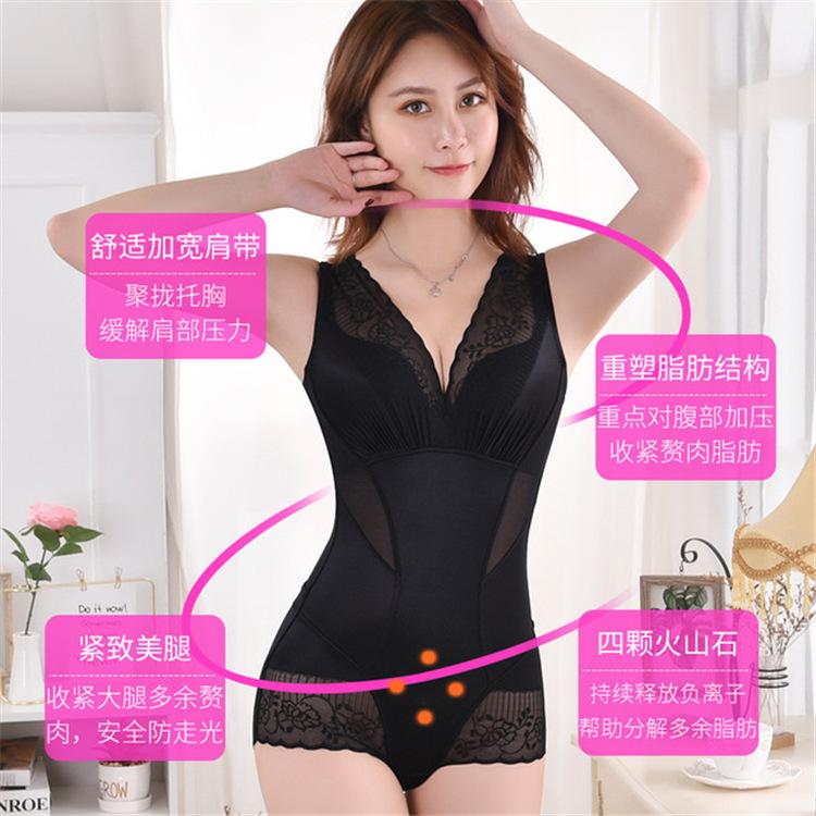 新款美人計塑身衣後脫式產後修復收腹瘦身提臀塑形美體衣瘦身女薄