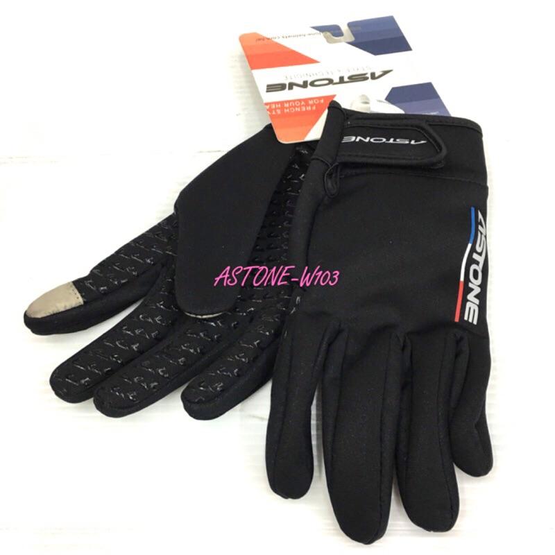 手套 ASTONE w103 超輕薄防潑水手套 3C可觸控