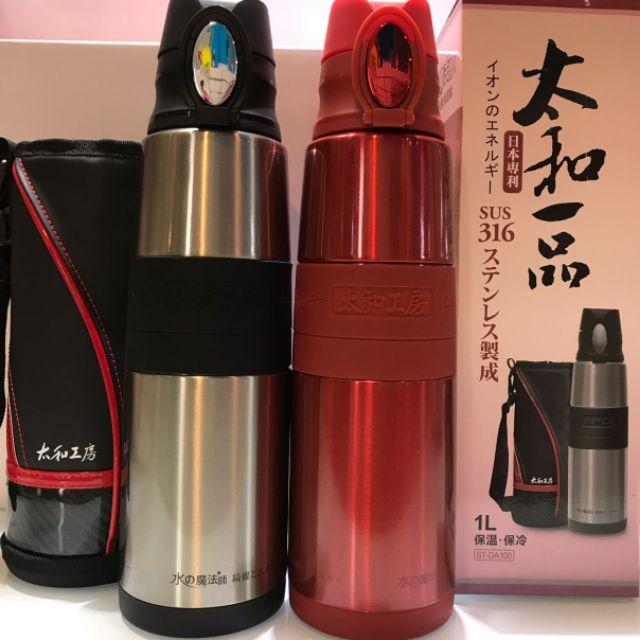 太和工房負離子元素保溫瓶 (DA-100) 1000ml