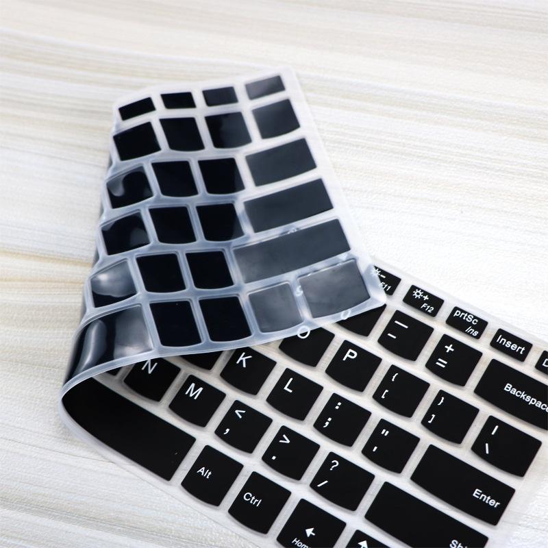[zlh]適用于聯想Lenovo小新14英寸 AMD銳龍版R5筆記本3500U鍵盤保護膜