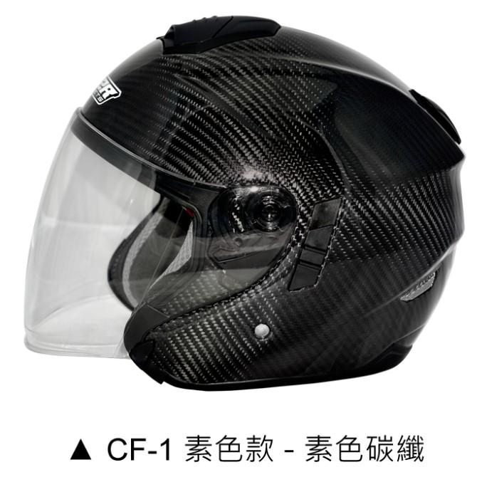 M2R - CF-1