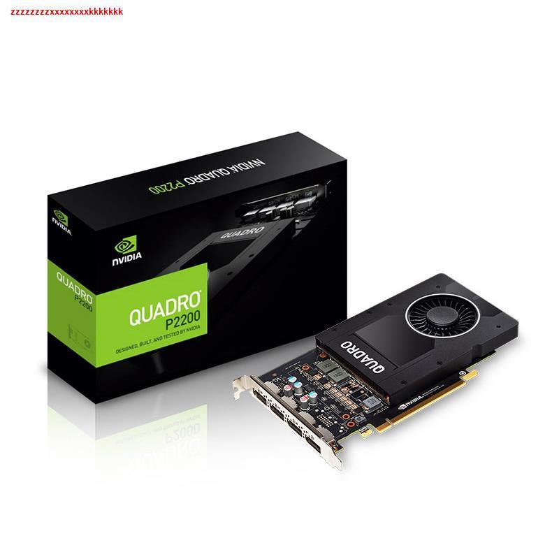✌✙┇麗臺NVIDIA Quadro P2200 5GB專業繪圖形顯卡 建模渲染視頻 P2000