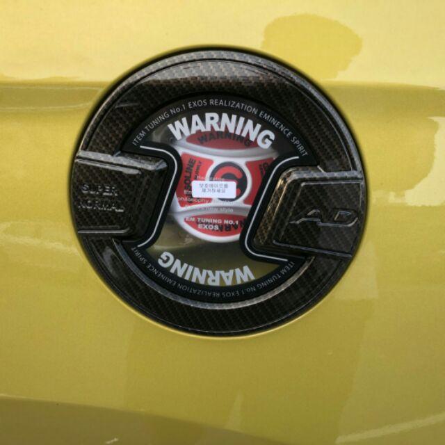 無現貨匯款訂購 SUPER ELANTRA  專用碳纖維款 仿韓版透明油箱蓋 elantra sport 碳纖維款油箱蓋
