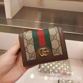 GUCCI古奇 Ophidia GG Card Case 對折短夾 綠紅綠 復古款錢包 高級帆布皮夾 523155 台北市