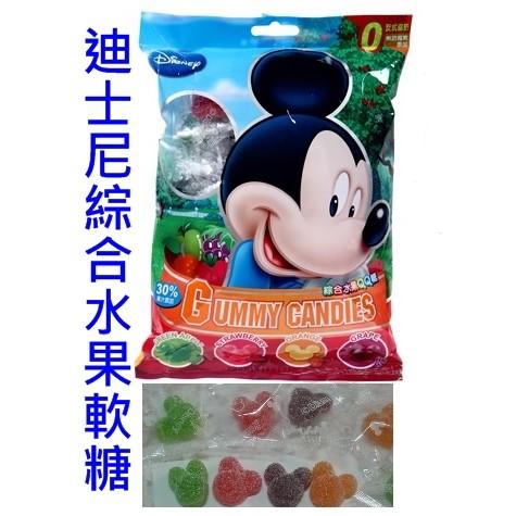 迪士尼綜合水果QQ糖/米奇綜合水果軟糖250g~酸甜軟Q好好吃