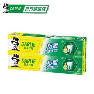 【黑人】超氟 牙膏250g2入(口氣清新/ 防蛀/ 天然薄荷精華) 臺北市