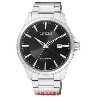 CITIZEN   BM7290-51E 男錶 光動能 藍寶石水晶玻璃鏡面 不鏽鋼錶帶 防水 日期顯示 國隆手錶專賣店