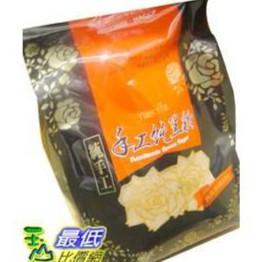 [COSCO代購] TWS 手工純黑糖2公斤_C75358(超取限購兩包) $130