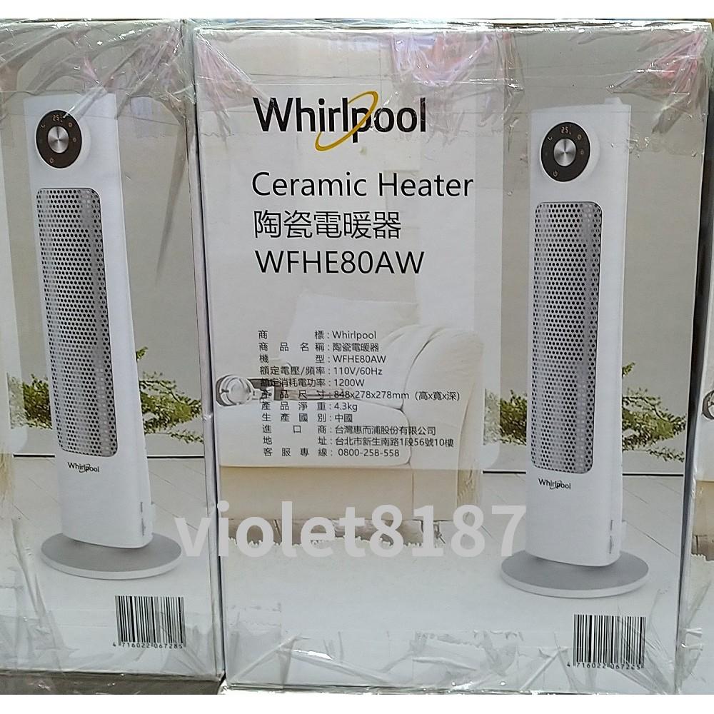惠而浦加濕型陶瓷電暖器 (WFHE80AW)[Costco代購] 免運刷卡