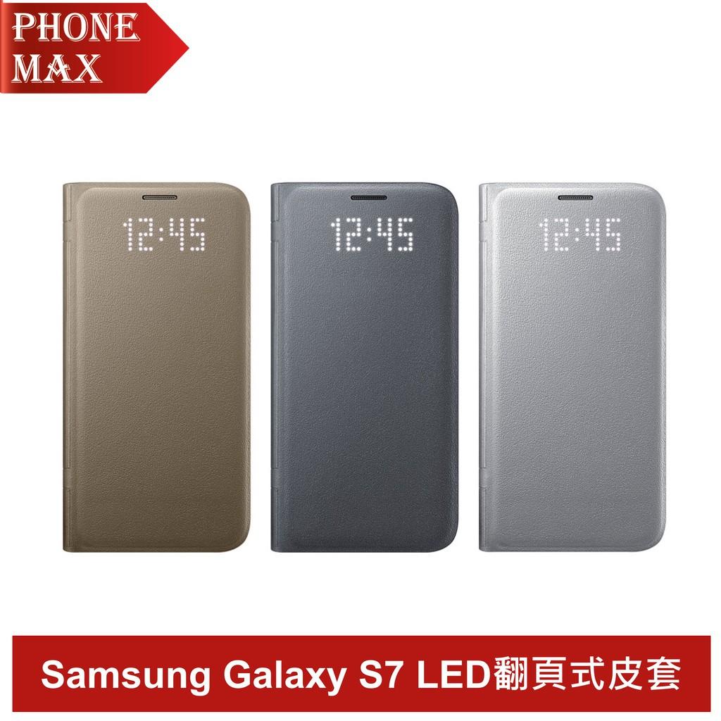 Samsung Galaxy S7 LED翻頁式皮套 公司貨 原廠盒裝