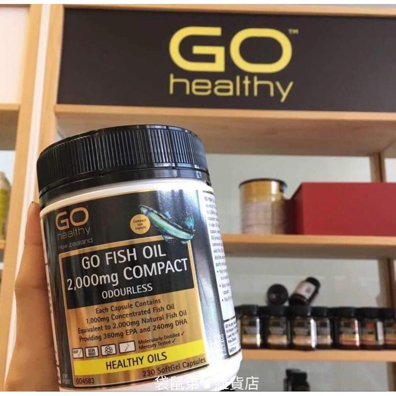 🦘袋鼠弟's雜貨店🏡Go healthy 深海魚油 🐠 230顆 fish oil 2000mg 無味 正品代購高之源