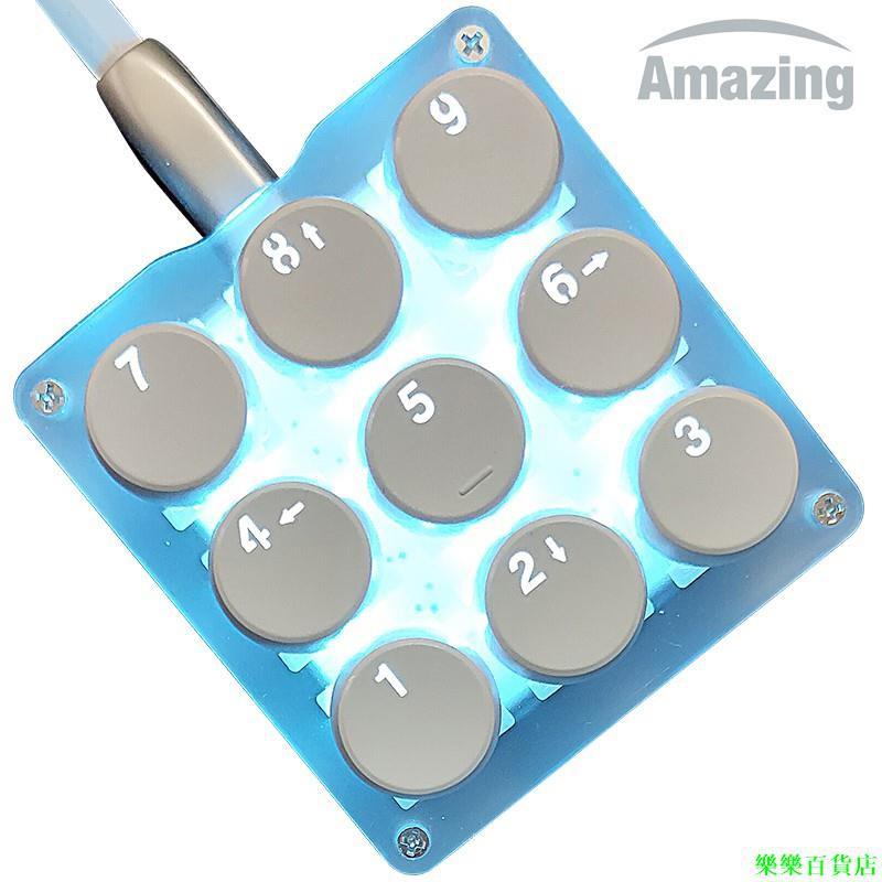 樂樂百貨店 9鍵機械鍵盤小鍵盤osu鍵盤音游鍵盤宏編程鍵盤迷你便攜自定義鍵盤