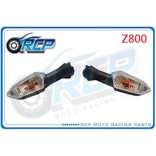 RCP KAWASAKI 前後 方向燈 方向灯 Z800 Z 800 2014~2016 台製 外銷品 K-03