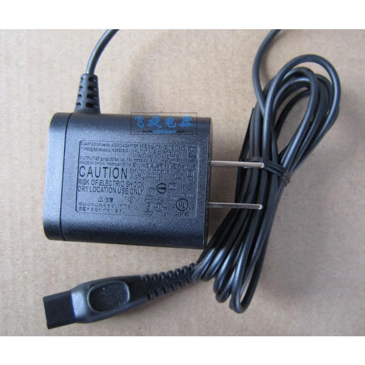 飛利浦 理發器 配件 充電器 電源 HC3426 HC5446 HC5447 HC7452
