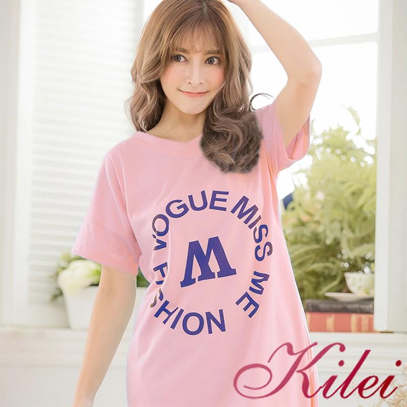 Kilei 夏天女生家居兩面穿法棉質短袖連身睡衣XA3408-02(甜心桔粉)全尺碼 廠商直送
