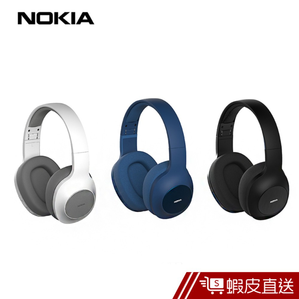 NOKIA 諾基亞 E1200 無線藍芽耳機 無線耳機 藍牙耳機 現貨  蝦皮直送