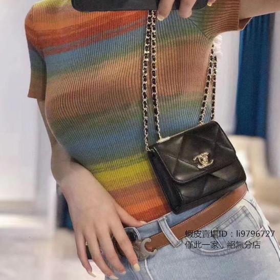 全新真品 Chanel 新款 黑色 羊皮 菱格 鐵牌 金鏈 MINI 口蓋包 A81633