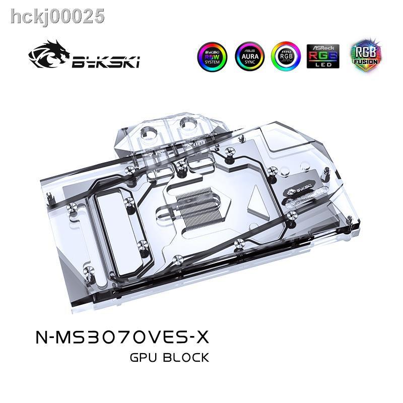【現貨+免運】♧✖Bykski N-MS3070VES-X 顯卡水冷頭 微星RTX3070 VENTU萬圖師 散熱