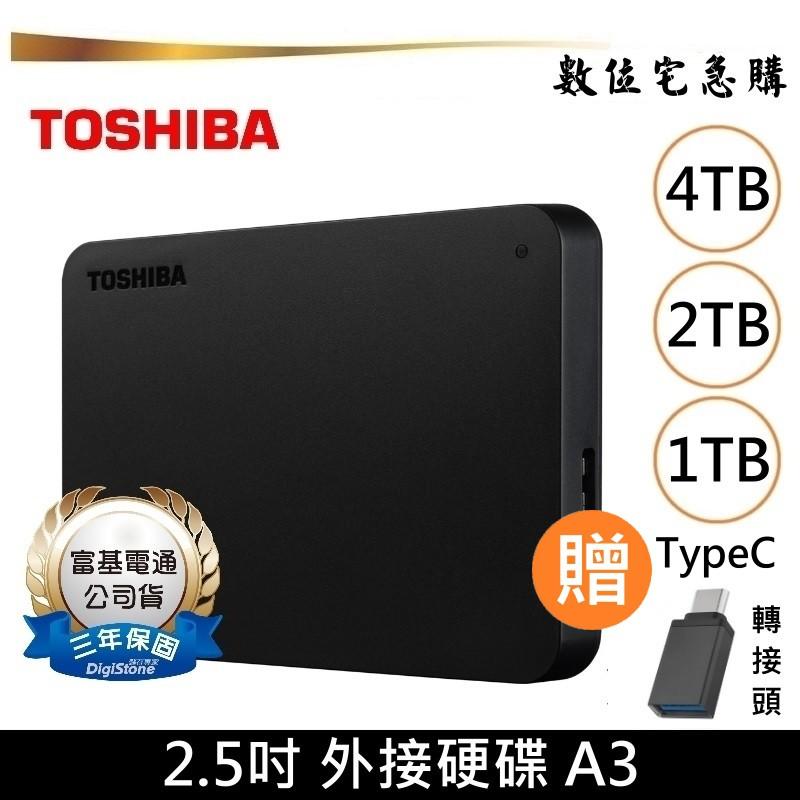 Toshiba 東芝 2.5吋 1TB 2TB 4TB 行動硬碟 A3 黑靓潮 外接式硬碟 適用Win/Mac 贈轉接頭